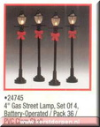 24745-4-inch gas street lamp set of 4
