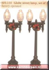605131 globe street lamp set of 2