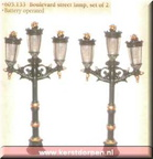 605133 boulevard street lamp set of 2